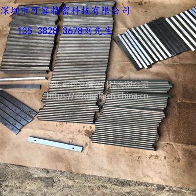 深圳可容专业生产各款打印机刀片,标签条码打印机专用切刀