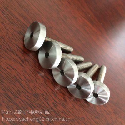 耀恒 厂家供应实心广告钉 不锈钢广告螺丝 亚克力板钉 玻璃钉 手拧螺丝