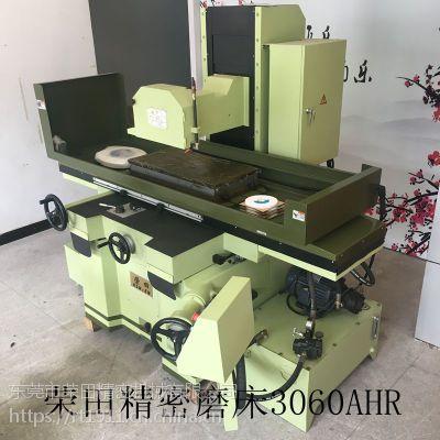 厂家直供自动平面磨床3060AHR