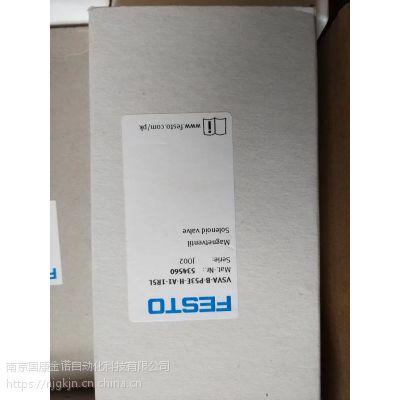 西门子低压电器接触器
