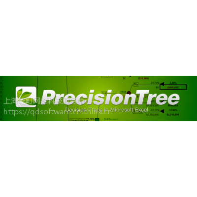 Precision Tree Industrial购买销售,正版软件,代理报价格