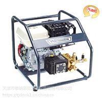德国冷水高压清洗机HKY152BXT