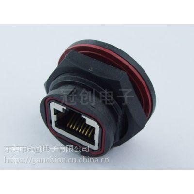 供应防水防尘RJ45连接器/防水信号连接器RJ45插头插座户外信号传送专用网络RJ45连接器