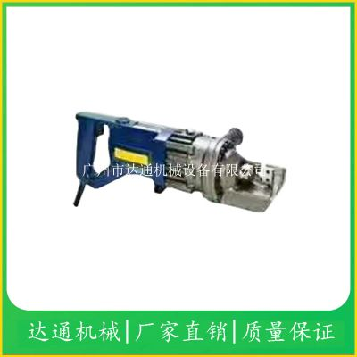 供应达通手提式液压钢筋剪 钢筋切断机