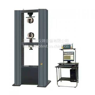供应众标仪器WDW-100微机控制电子万能试验机