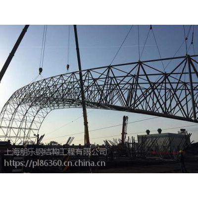上海朋乐网架生产厂_行业15年_承接千余座重点网架工程