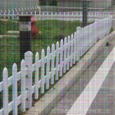 河南洛阳塑钢护栏图片大全 潍坊绿化带护栏 草坪护栏图片