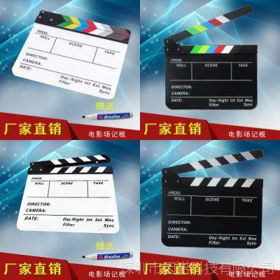 亚克力英文电影拍板 彩色场记板 打板 带磁铁保利绒包装 PAV1