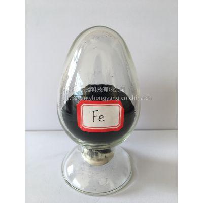 金属纳米粉体纳米铁粉(Fe)导磁浆料吸波材料定制批发