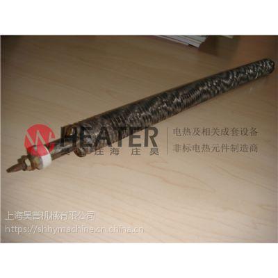 上海昊誉供应翅片式电热管