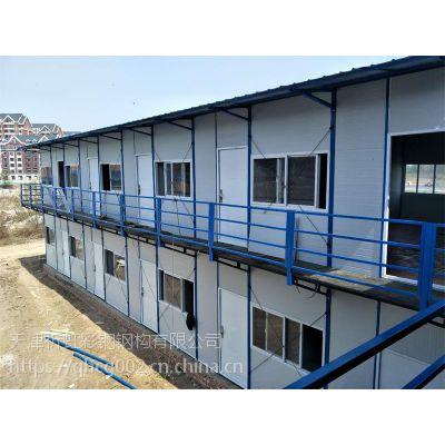 河北承德厂家直销钢结构祈虹彩钢板房焊接式活动房