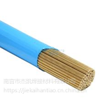 镍铝青铜-1焊丝 镍铝青铜-2