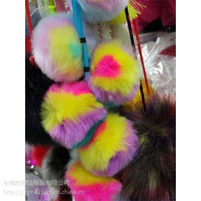 毛绒球毛线球兔毛球手机挂件