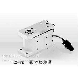 供应原装三菱张力检测器LX-030TD三菱张力控制器