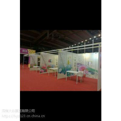 承接深圳各种标准展位出租-加高标滩搭建-会议间展板出租