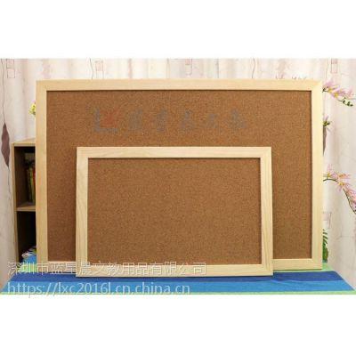 花都软木板c江门家庭留言板软木板c定制照片墙