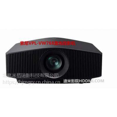 索尼激光投影机VPL-VW768***新发布 旗舰投影机