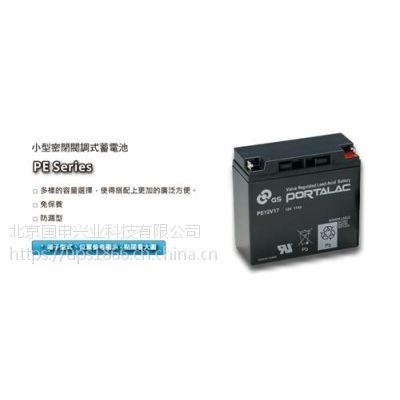 GS.PORTALAG蓄电池PE12V12 12V12AH铅酸电池