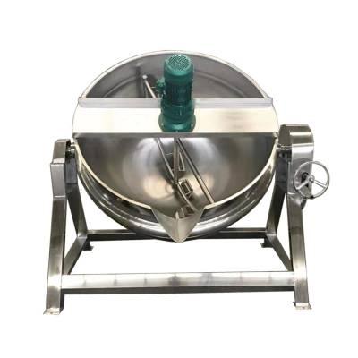炸花生米夹层锅不糊锅炒菜夹层锅不锈钢可搅拌炒锅炸锅