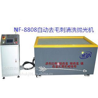 诺虎供磁力抛光机|磁力研磨机