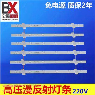 宝鑫照明 高压漫反射硬灯条LED卷帘220V3030免电源带透镜拉布灯箱软膜天花