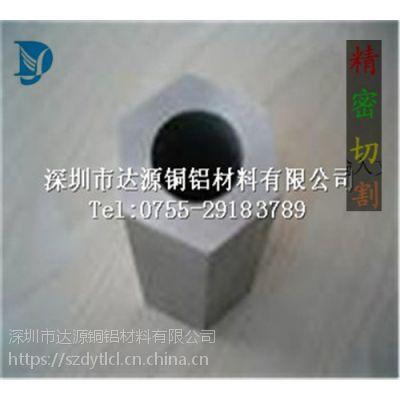 达源六角铝管 螺丝螺母用六角空心管价格型号