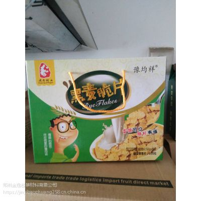郑州纸箱厂 专业海鲜礼品纸箱 数量不限 海鲜精品包装高档设计款式