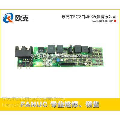A20B-2003-0480FANUC系统侧板