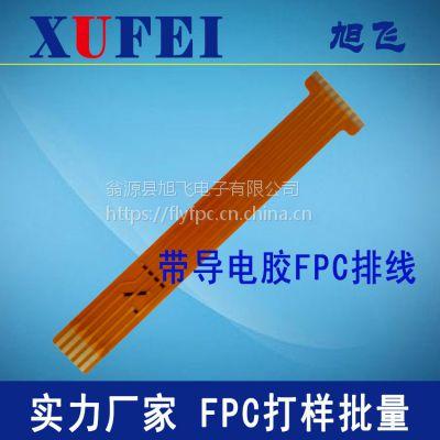 供应电容电阻触摸屏FPC,按键软性电路板,柔性线路板打样批量