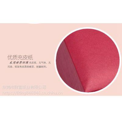 厂家特价直销 大红唯彩8538细格 高档礼盒包装 利是封 日历 大量库存