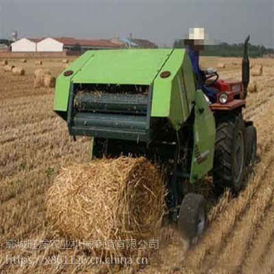 旺农1-88小麦秸秆粉碎圆捆打包机 青储饲料打包包膜机