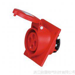 启星QX.414 4芯16A IP44暗装插座/防水工业插头插座/工业插座