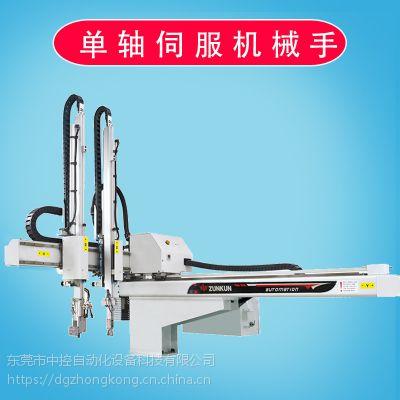 珠三角生产厂家 高速稳定机械手 大、小型注塑机专用机械手
