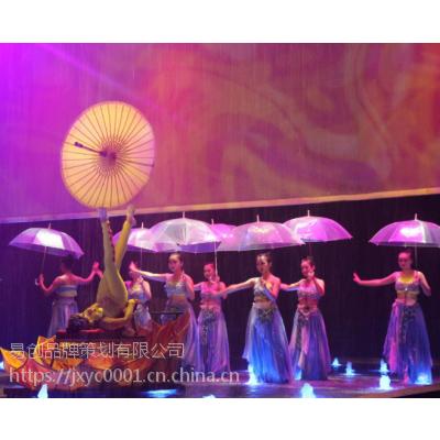 衢州舞蹈表演 龙游舞蹈表演 弗拉明戈