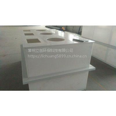 厂家定做PP酸洗槽 电镀槽 焊接磷化设备