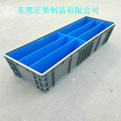 东莞正美PP塑料中空板俗称(万通板)及周转箱、刀卡、平板等制品