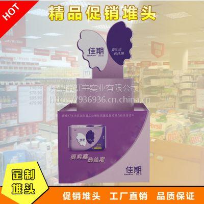 促销台展示架堆头台100*80架超市组合纸货架地堆头