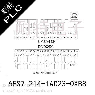 耐特PLC,6ES7 214-1AD23-0XB8,车灯厂自动化