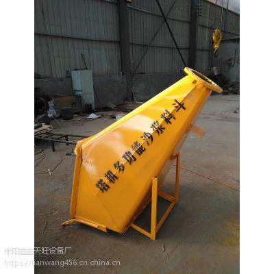 自贡天旺0.8方小型建筑机械多功能水泥砂浆料斗使用方法