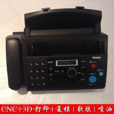 北京专业高精度3D打印 电动工具手板 数码通讯产品 可打印韧性abs件