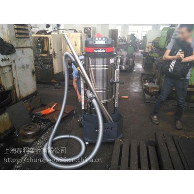 黑龙江铸造车间大功率粉尘吸尘器 威德尔WX-3610P