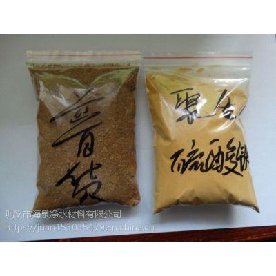 宁波聚合硫酸铁厂家出厂价格