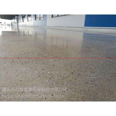 重庆长寿区自流平价格13101362927
