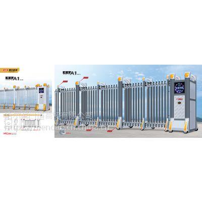天翼电动伸缩门厂价直销,安全不漏电,使用有保障!