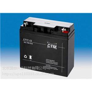 CTM蓄电池CTL100-12 12V100AH报价以及规格