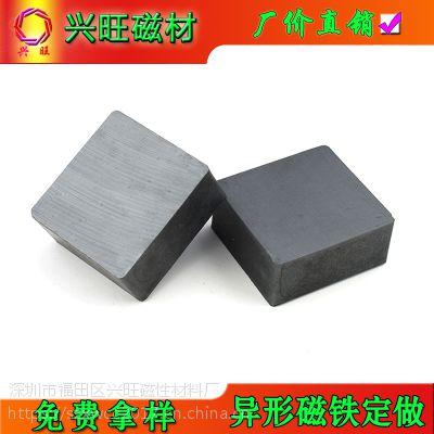 厂家直销F85*65*20普通铁氧体方形 Y30长方体永磁铁 铁氧体永磁铁