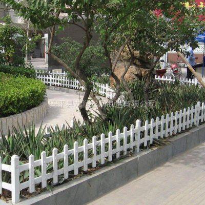 厂家供应PVC塑钢草坪围栏 绿化带草地护栏白色护栏