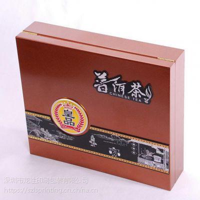 精品盒定制 精装盒套装免费设计 通用包装礼盒定制
