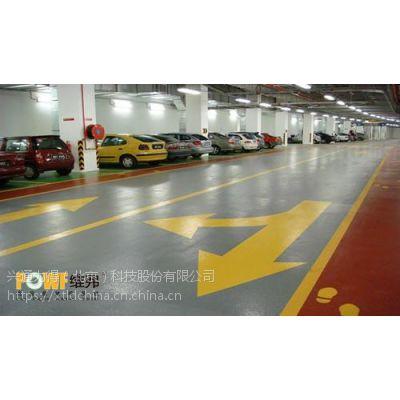 聚氨酯耐磨地坪漆一般报价|折扣优惠多少钱|POWF维弗地坪|施工工艺
