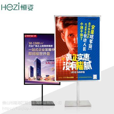 A3商场打折促销广告牌展示架 A4餐厅奶茶价目表台牌水牌宣传牌